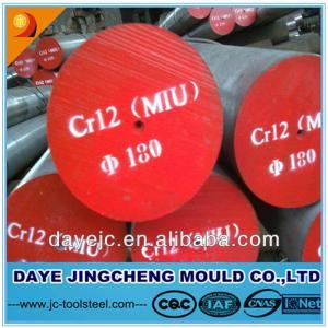 China 1.2080 Steel,AISI D3 Allloy Tool Steel,SKD1 Tool Steel on sale