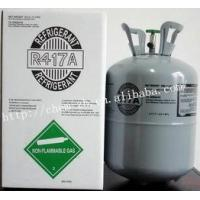 Best mixed refrigerant gas r417a with high purity wholesale