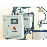 Buy cheap Multi-functional Soft Foam PU Foaming Machine for Sole Slipper Making product