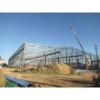 Best Type - H Section Garage Steel Frame With Grey Paint Color And Steel Tile wholesale