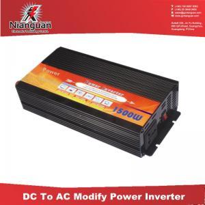 Best modified sine wave car power inverter DC12V to AC220V wholesale