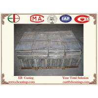 China ASTM A532 C1-D-Ni-Cr High Wear Cement Mill Lining Plates HB630 EB5066 on sale