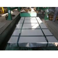 Buy cheap RAL 1030 Pre Painted Gi Sheet For Roofing DX51D Width 700 / 1250mm from wholesalers