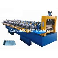 Best Bemo standing seam steet boltless roof panel roll forming machine wholesale