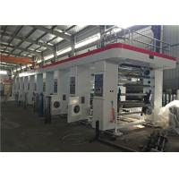 Plastic Packing Bag Rotogravure Printing Machine ±0.5kgf Tension Control Precision