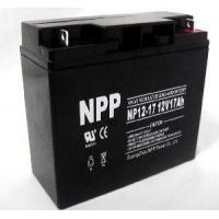 China Lead Acid Battery 12v 17ah on sale
