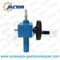 China manual worm wheel lifter, small crank and gear lift, worm gear screw jacks handle on sale