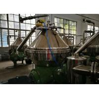 Best Stainless Steel Disc Oil Separator Capacity 5000-15000 L/H For Animal Fat Clarification wholesale