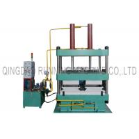 China Interlocking Rubber Tile Making Machine Hydraulic Molding 1150 * 1150mm Heating Plate Size on sale