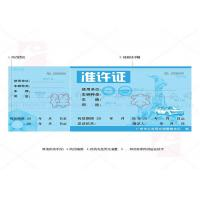 Best Heatproof Diploma Certificate Printing Rectangle Shape For Jewelry Identification wholesale