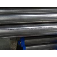 """Best Incoloy Pipe , B163/ B423 /B407 Incoloy 800/ 800H/800HT/825 /925/926 Solid and Hot Finished , 8"""" SCH40S 6M wholesale"""