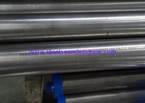 Best Incoloy 800 800H 800HT 825 Inconel 600 601 625 690 718 Monel 400 Seamless Tubing wholesale