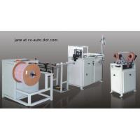 China Double wire forming machine on sale