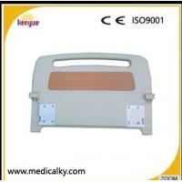 China PP Bed Headboard Footboard Hospital Bed Accessories Certificate ISO / CE Hospital Bed Rails on sale