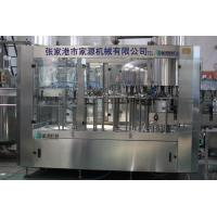 China CGF24-24-8 Automatic Bottle Filling Equipment 10000 BPH Water Bottling Machine on sale
