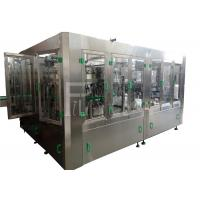 China Carbonated water gas soda soft drink bottle beverage manufacturing machine / equipment / line / plant / system on sale