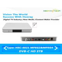 Buy cheap Cardless HD MPEG-4 DVB C  Set Top Box With Hisilicon Chipset support PVR product