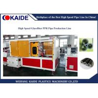 China High Speed PPR Pipe Making Machine , 20mm-110mm PPR Pipe Extrusion Line on sale