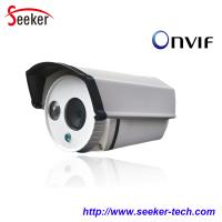China 1080P Surveillance 2.0MP 1/2.5 CMOS Wired Waterproof Outdoor Bullet IP Camera on sale