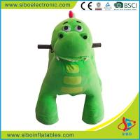 Best Motorized Plush Riding Animals Animal Electronic Rides Electrical Ride-On Toy wholesale