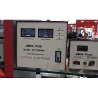 Best SVC series Full Automatic Voltage Stabilizer,servo motor type wholesale