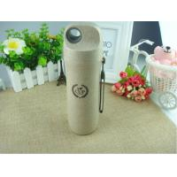 420ml Eco - Friendly Wheat Straw Mug Portable Water Bottles Biodegradable