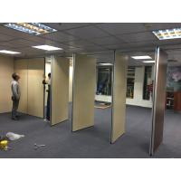 Best Banquet Hall Acoustic Partition Wall Floor To Ceiling System Thickness 65mm wholesale