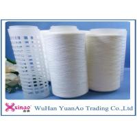 Buy cheap Anti-Bacteria Raw White 100% Spun Polyester Yarn Wholesale for Sewing Ne 50s/2 product