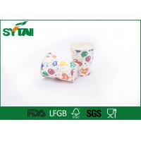 Buy cheap Colorful Kids Party Use Disposable Drinking Cups Offset - Printing product