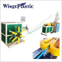 China PE, PP ,PVC single wall corrugated pipe extrusion line with high speed stable running on sale