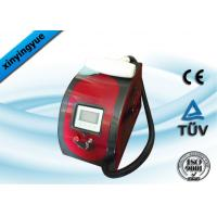 Best Proable Q Switch ND YAG Laser Tattoo Removal Machine For Home Use wholesale
