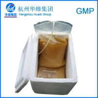 Brain Supplement Pig Brain Extract Proteolytic Peptide Solution in Pharmaceutical Industry