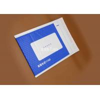 Best Express Delivery Blue Bubble Mailers , Plastic No Fading Poly Bubble Mailers wholesale