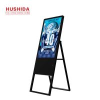 China 32 inch Portable LCD Digital Signage Ultra Thin Vertical Floor Standing Signage Advertising Display on sale