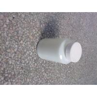 China KY-302B silicone surfactant Colorless Liquid Silicone Coupling Agent CAS 2530-83-8 on sale