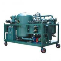 Best Waste Hydraulic Oil Recycling Cleaning Machine wholesale