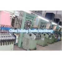 Buy cheap good quality jacquard needle loom 8/30/240 for weaving pattern label ribbon with elastic product