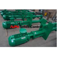 China HDD mud recycling shale shaker slurry pump for sale at Aipu solids control on sale