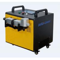 Best 60W Laser Cleaning Rust Machine 1064nm Laser Wavelength Standard 3m Fiber Cable wholesale