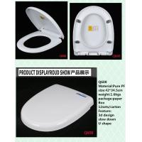 Best MS Q608 indian toilet seat price plastic toilet seat for familly usage wholesale