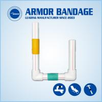 Best Industry 2inch Black Repair Bandage Oil and Plumbing Pipe Repairing Bandage Armor WrapCable Connection Cast Armored Band wholesale