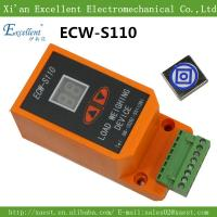 China load cell simulator ,elevator parts ,elevator load weighting device model ECW-S110,elevator load weighting device on sale