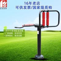 Best Strength Teenagers Outdoor Fitness Machines For Home Galvanized Steel Pipe wholesale