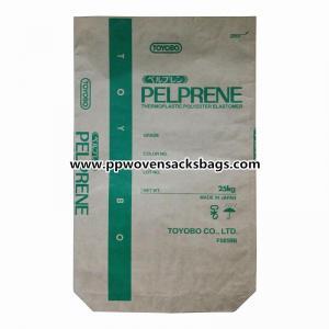 Three Plies Kraft Paper Multiwall Paper Bags