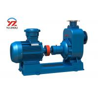 Best Blastproof Self Priming Oil Transfer Pump Cyz-a Series For Petrol Transfer wholesale