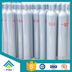 Best Iron Metallurgy Gas CO Gas Carbon Monoxide wholesale