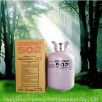 China Refrigerant R502 on sale