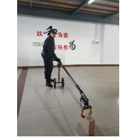 Buy cheap Police equipment EOD Telescopic Manipulator with mechanical claw, mechanical arm from wholesalers