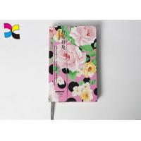 Buy cheap Custom Blank Schedule Notepad Printing With Logo / 80gsm Offset Paper Mini Memo from wholesalers
