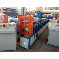 Buy cheap Joint Hidden Wall Panel Roll Forming Machine Material Thickness 0.2 - 0.6mm product